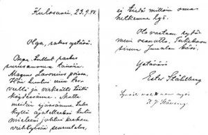 Olga Lavoniuksen os. Simelius saama surunvalittelukirje presidenttiparilta Ester ja K.J.Ståhlberg